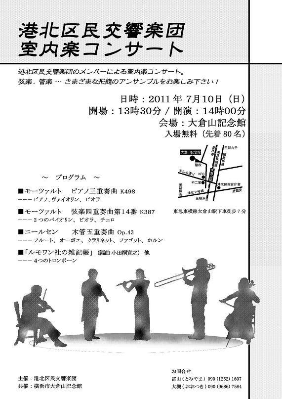 Cmc20110710m