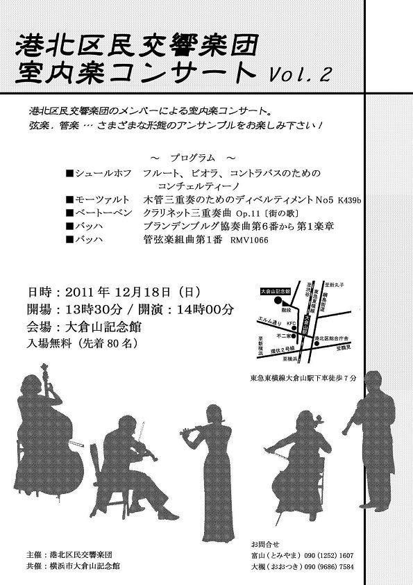 Cmc20111218m