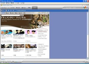 MediaPlayer01