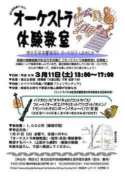 taiken2005